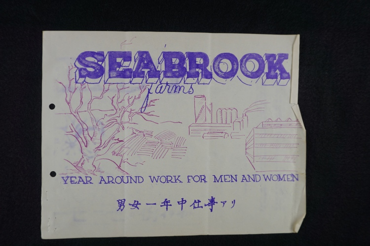 Seabrook Farms promotional flyer, distributed in internment camps, 1944. War Relocation Authority Records, National Archives, Philadelphia.